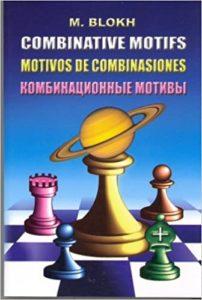 Couverture d'ouvrage: Combinative Motifs